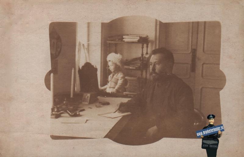 Екатеринодар, 07.03.1912 года