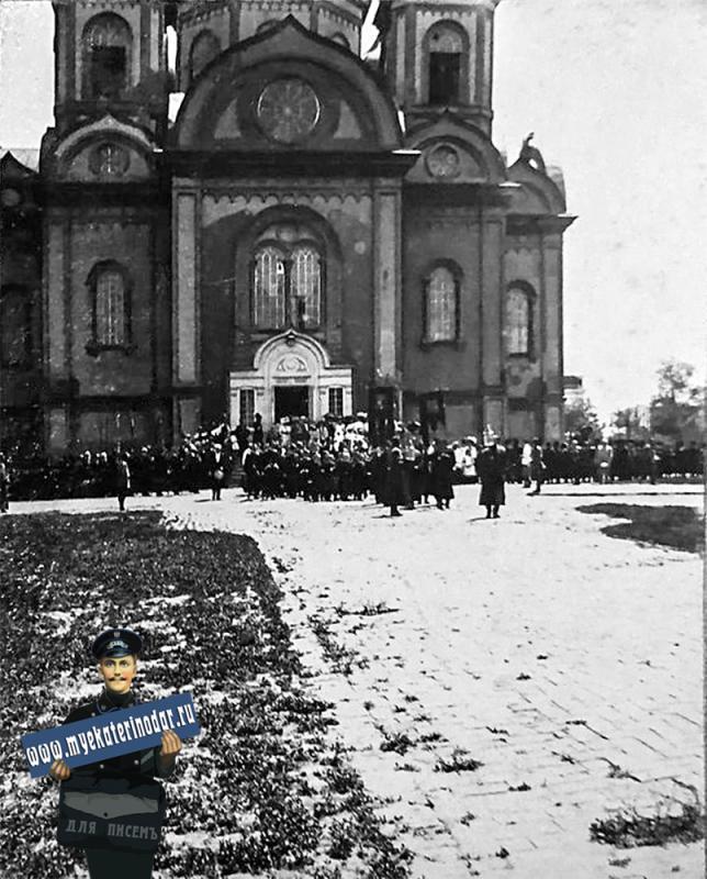 Екатеринодар. 1909 год. 14 мая. Войсковой круг. Парад. Выход процессии из Собора в Крепостную церковь.