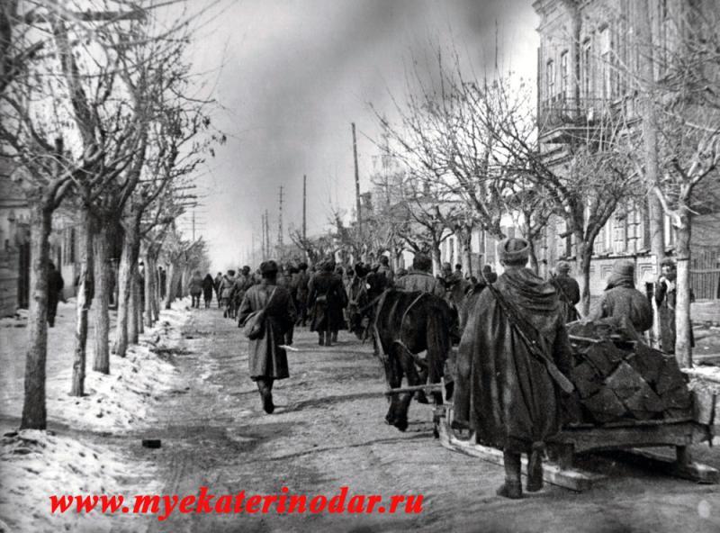 Краснодар. Части Красной армии в освобождённом городе, 12.02.1943 год.