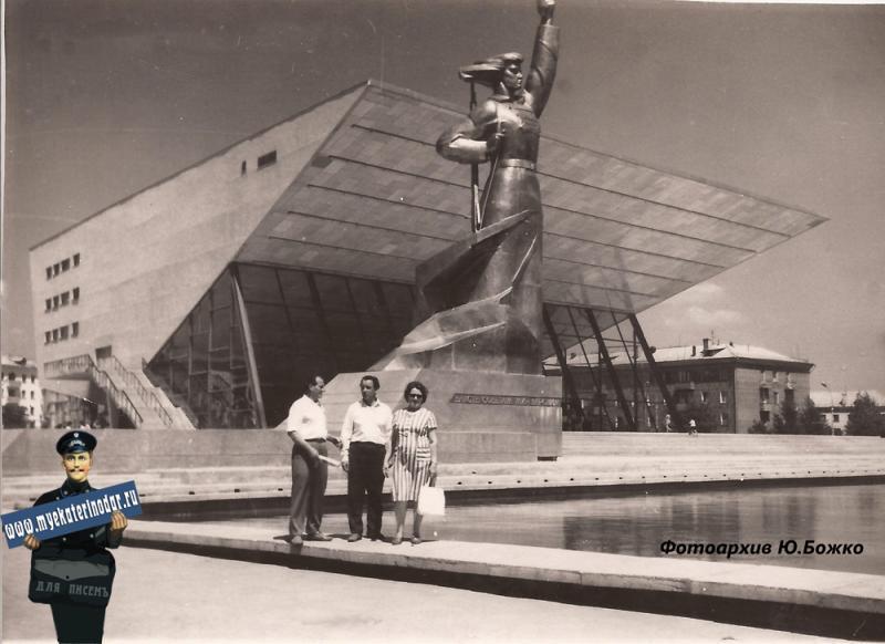 "Краснодар. Кинотеатр ""Аврора"". 1969 год."