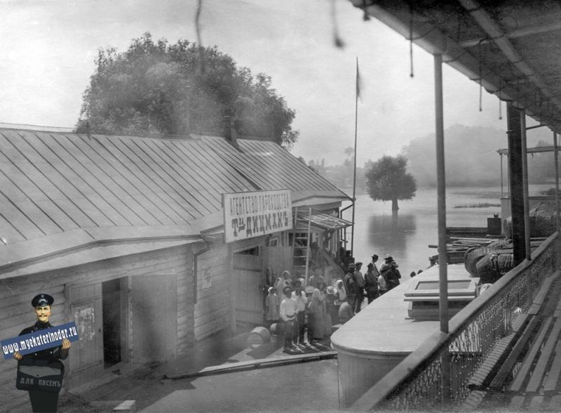 Екатеринодар. Агентство пароходства Товарищества Дицман во время наводнения.