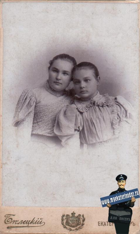 Белецкий Петр Степанович