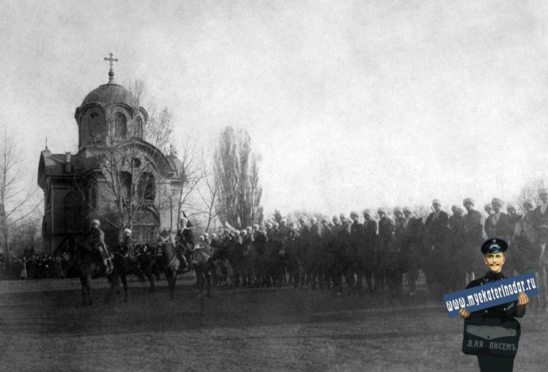 Екатеринодар. Часть Корниловского конного полка перед Церковью Воскресения Христова.