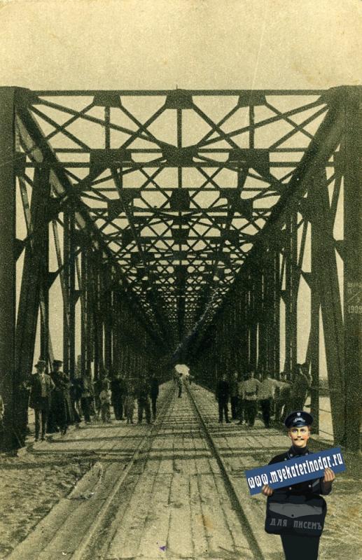 Екатеринодар. Чугунный мост через реку Кубань.