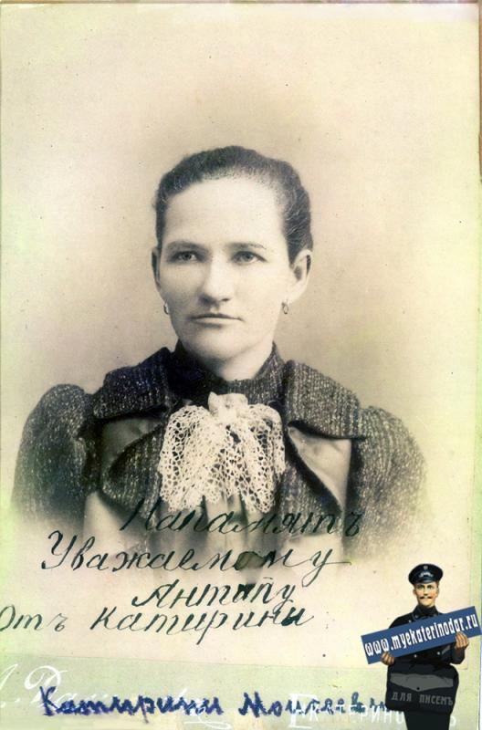 Екатеринодар. Катирина Моисеевна. Фотограф Далингер А.
