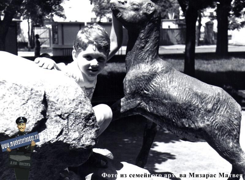 Детский сквер, около 1980 года