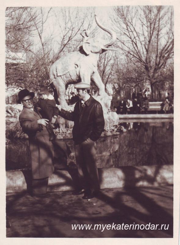 Краснодар. Детский скверик, около 1965 года