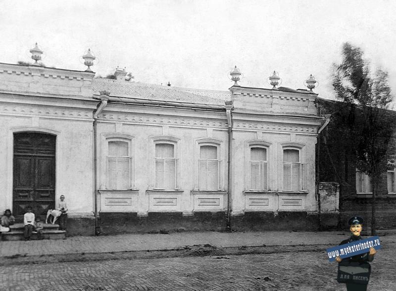 Екатеринодар. Дом кирпичный по ул. Рашпилевская. 1900 год.