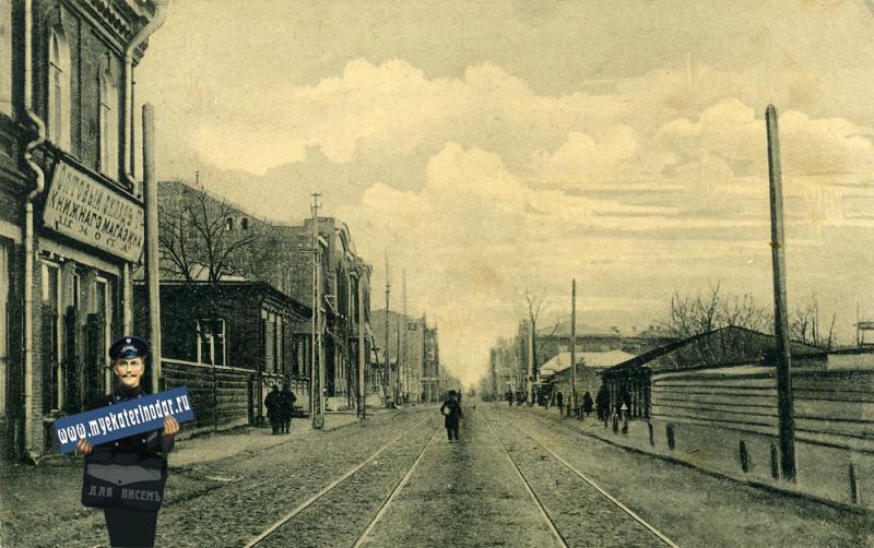 Екатеринодар. Екатерининская ул. (на запад от Котляревской улицы)