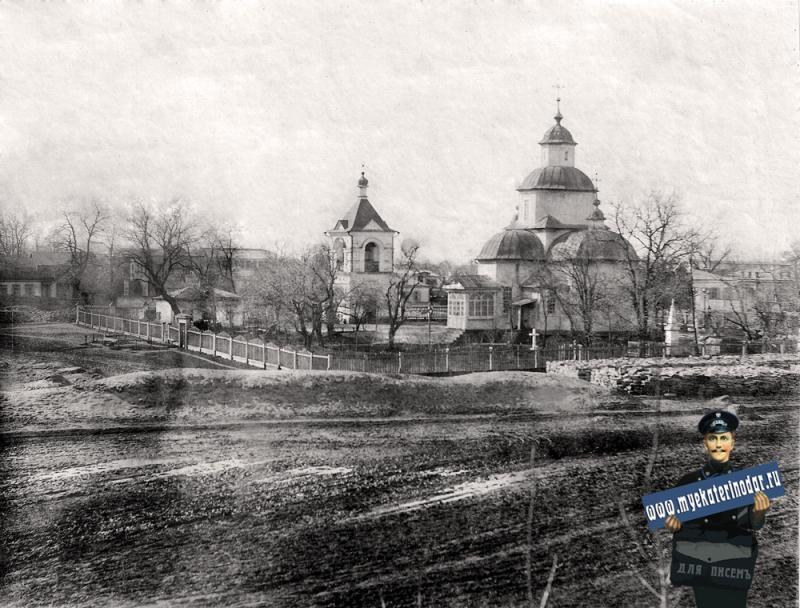 Екатеринодар. Екатерининская церковь и колокольня