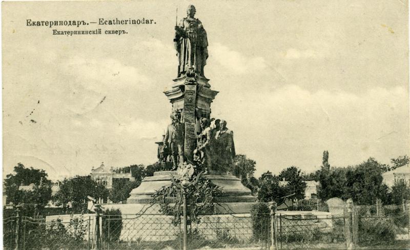 Картинки по запросу памятник екатерине в краснодаре