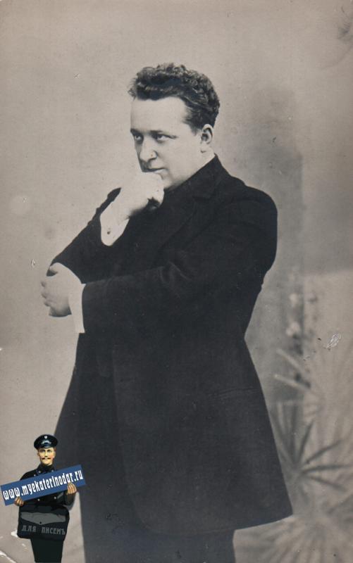 Екатеринодар. Гличев Рубен Маркарович, фото Тартакова И.В.
