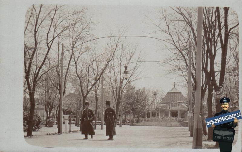 Екатеринодар. Городской сад, до 1917 года