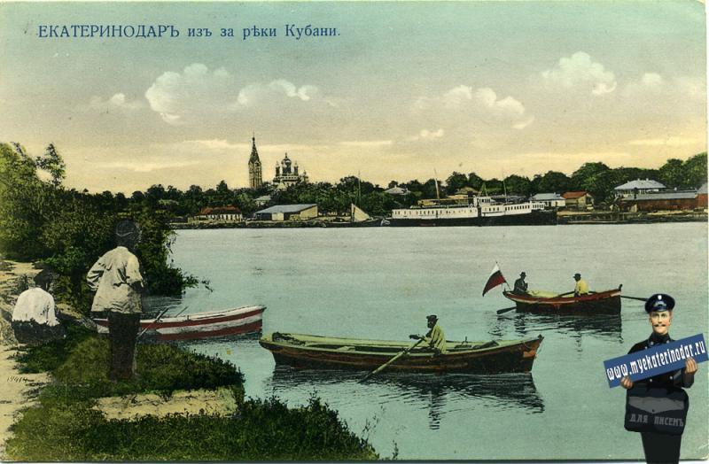 Екатеринодар из-за реки Кубани