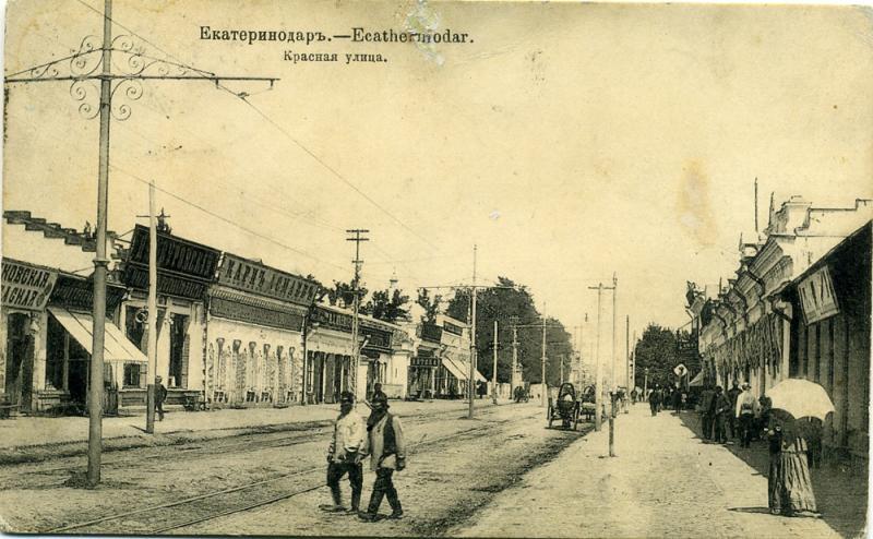 Екатеринодар. Красная улица (вид на север от Базарной улицы)