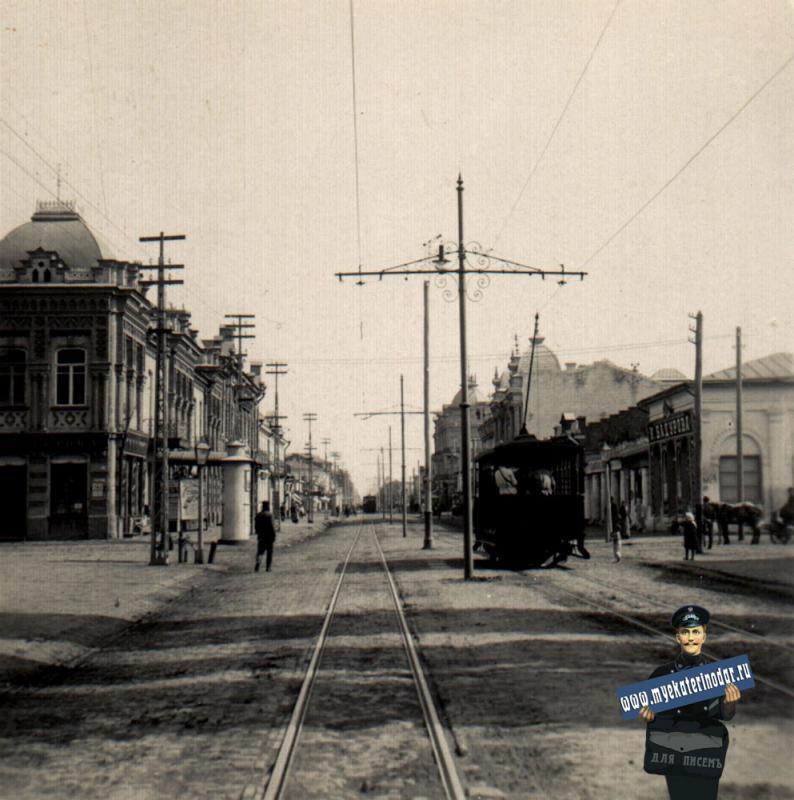 Екатеринодар. Красная улица, вид на север от Комсомольской (Штабной)