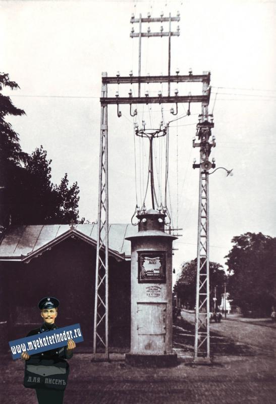 Екатеринодар. Трехфазная трансформаторная подстанция. 1909 год.