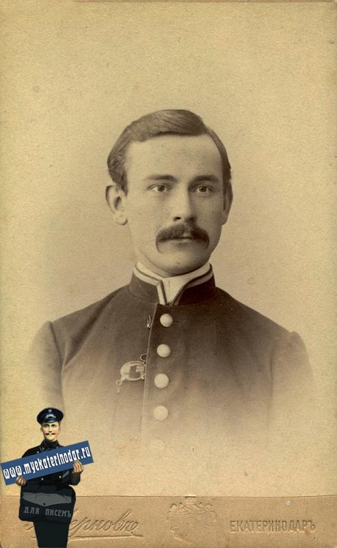 Екатеринодар. Фотоателье Чернова А.П., 1904 год
