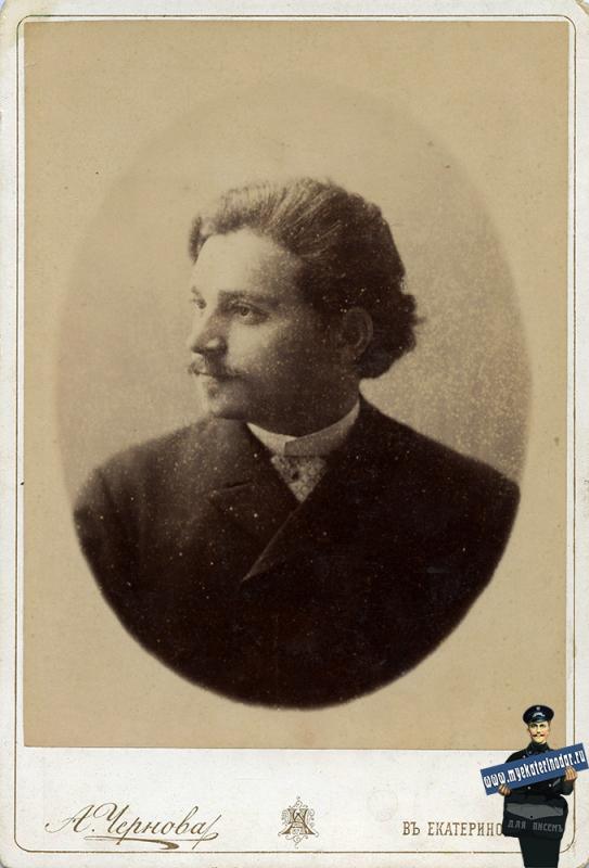 Екатеринодар. Фотоателье Чернова А.П. Около 1889-1991 годов