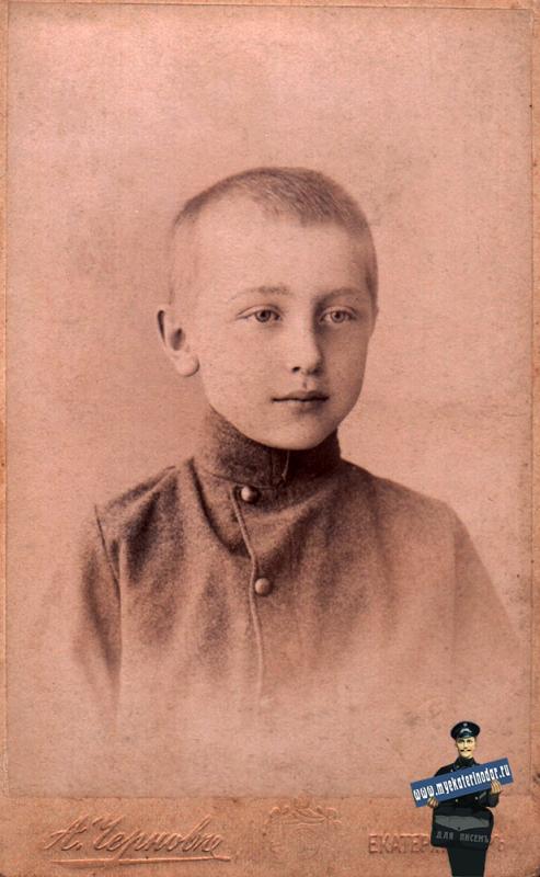 Екатеринодар. Фотограф А.П. Чернов, около 1900 года