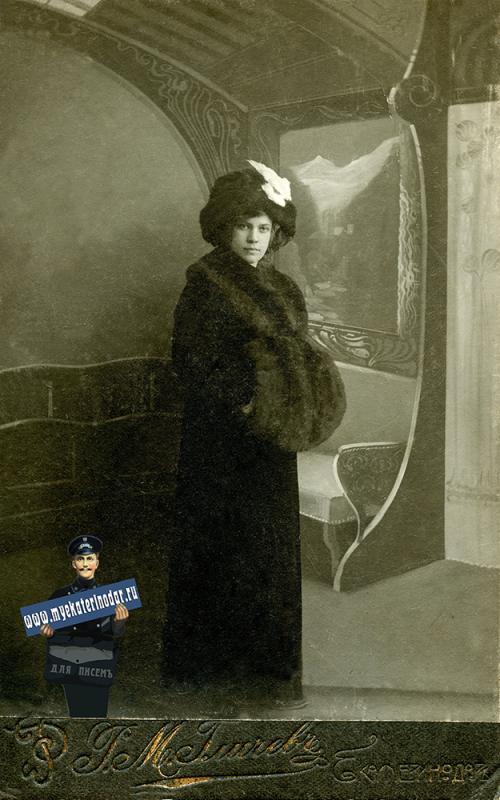 Екатеринодар. Фотоателье Гличева Р.М., до 1917 года