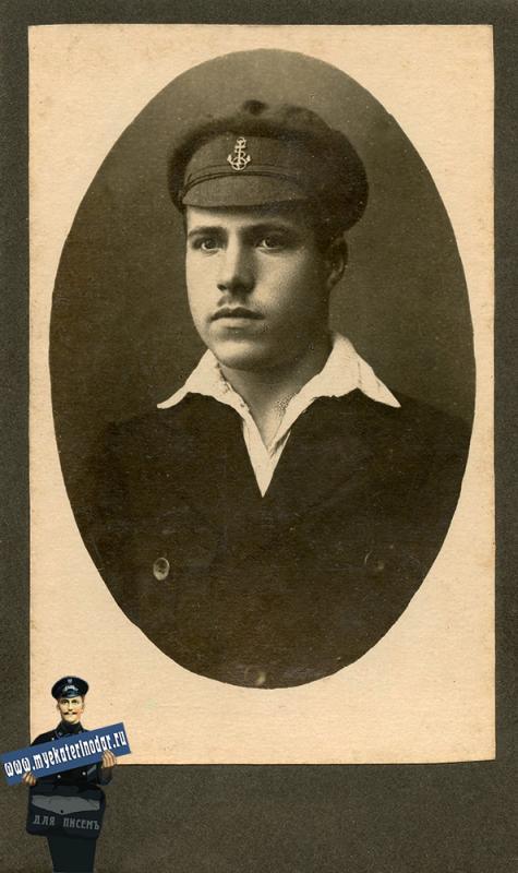 Екатеринодар. Фотоателье Крылова А.С., 03.11.1920 года