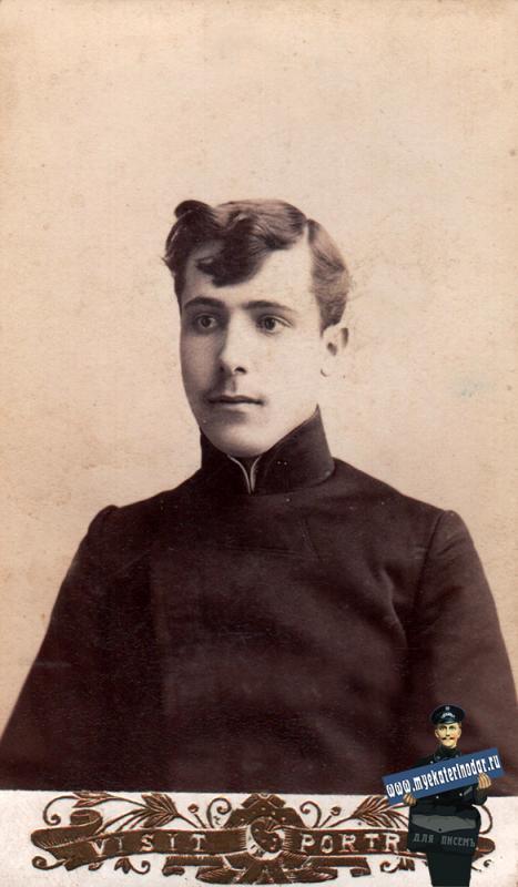 Екатеринодар. Фотоателье Льва Гольденберга, Костя, 1904 год