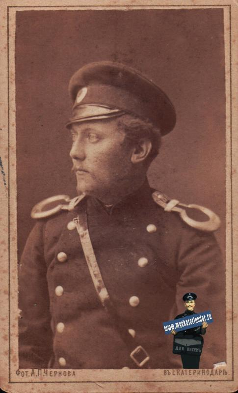 Екатеринодар. Фотограф А.П. Чернов. Фото военного врача, середина 1890-х