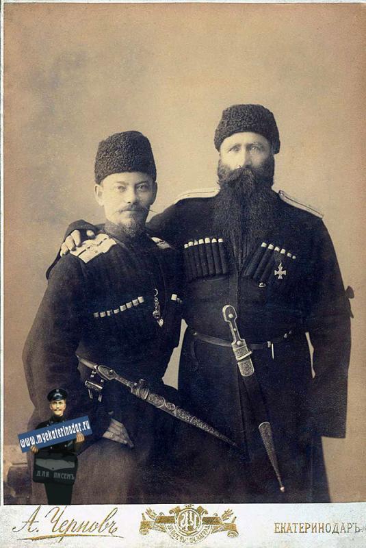 Екатеринодар. Фотограф А.П. Чернов. Черкесский князь.