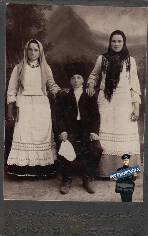 Екатеринодар. Фотограф неизвестен