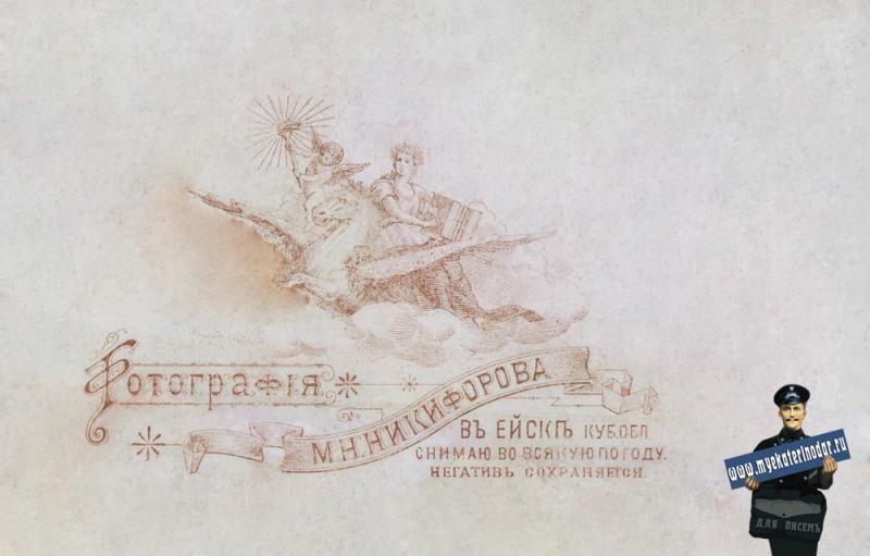 Фотограф Никифоров М.Н.