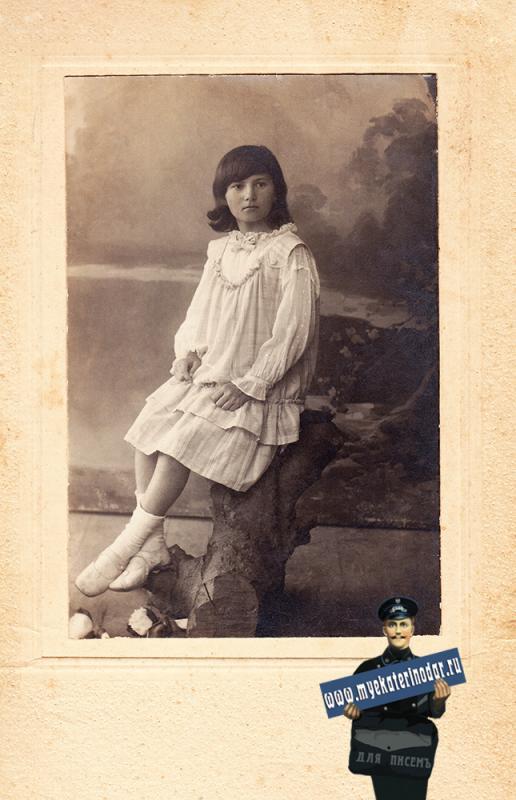 Екатеринодар. Фотограф Студенцов В.А. Фото Инны Царевской 12.VIII.1916 года.