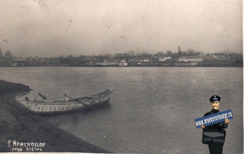 г. Краснодар. Река Кубань, 30-е годы