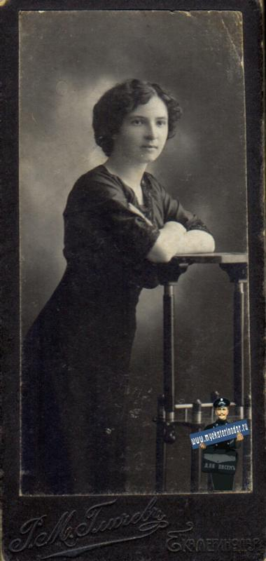 Р.М. Гличев