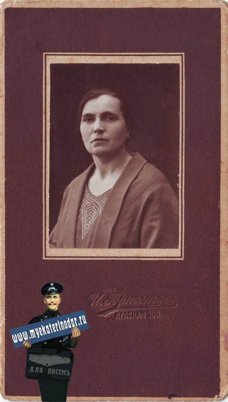 Краснодар. Горностаев И. Фото 1938 года.