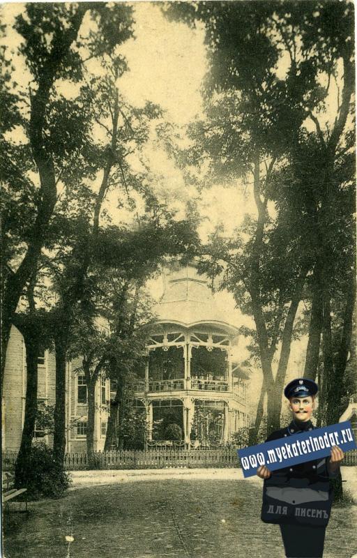 Екатеринодар. №30. Городской сад, около 1913 года