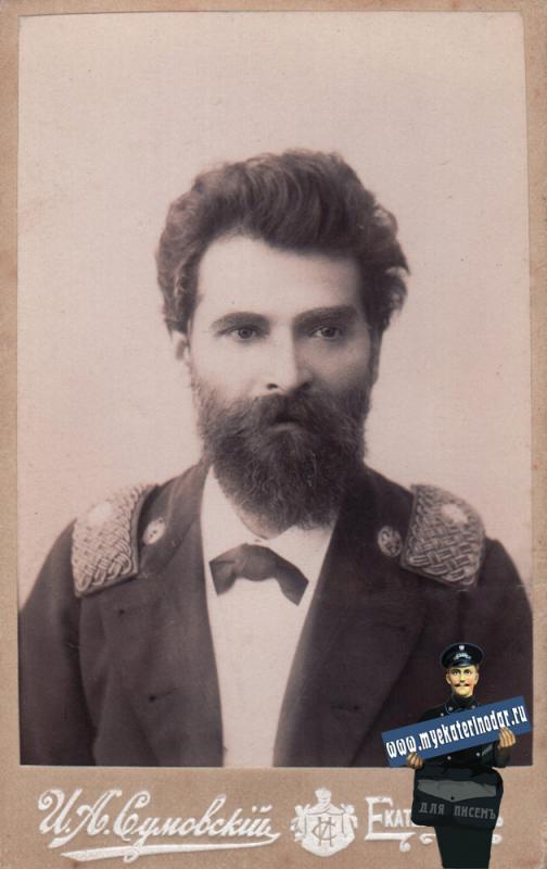 Екатеринодар. И.А. Сумовский, 1902 год