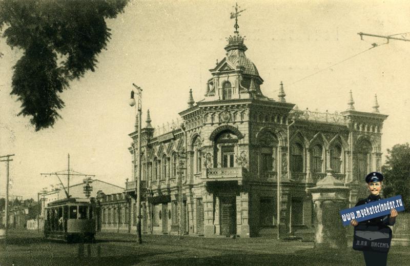 Екатеринодар. Картинная галлерея Ф.А.Коваленко