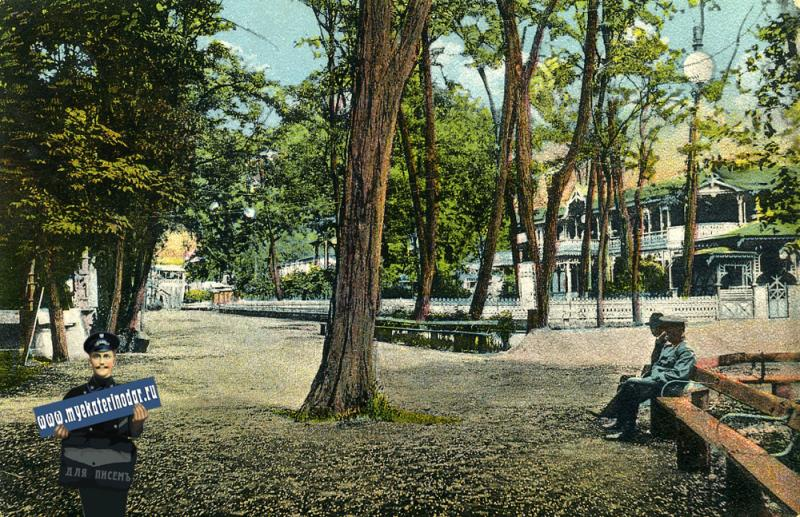 Екатеринодар. Клубная аллея городского сада и 2-е общественное собрание