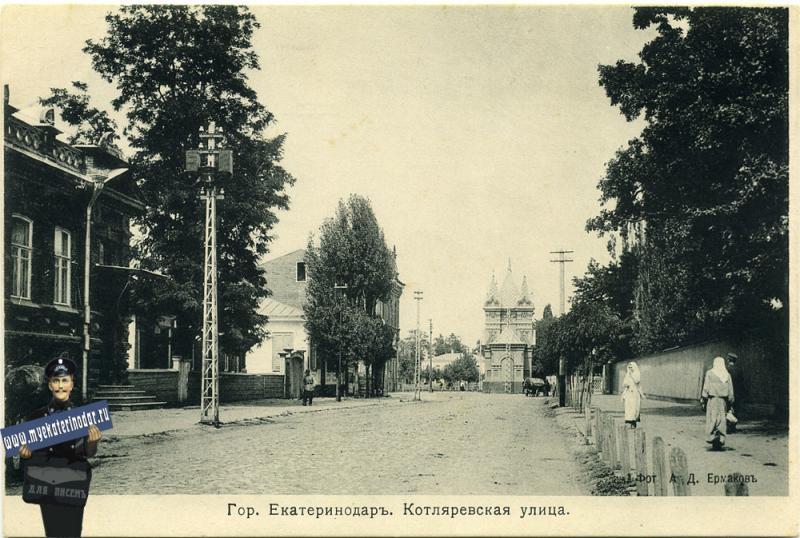 Екатеринодар. Котляревская улица (Седина), вид на север, в сторону Триумфальной арки, до 1917 года