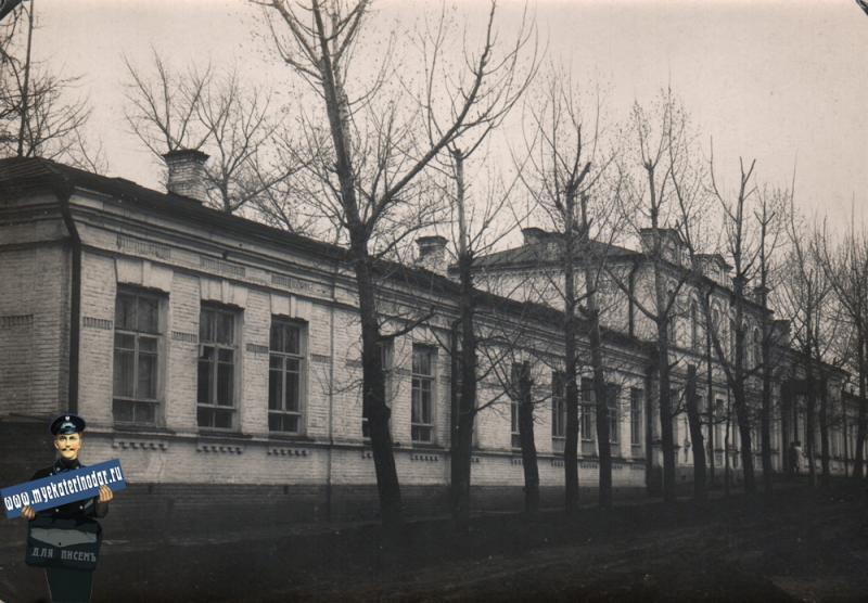 Краснодар. Красина улица, вид на восток