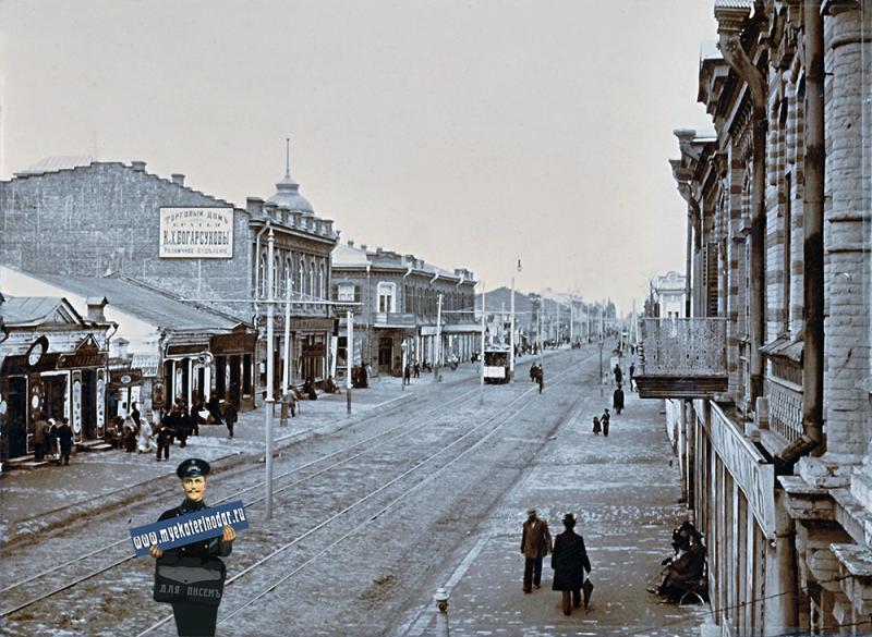 Екатеринодар. Красная от Гоголя до Карасунской, вид на север, начало 1900-х