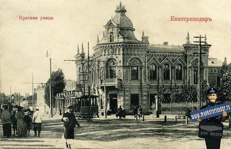 Екатеринодар. Красная улица, вид на юг на угол Красной и Советской (Графской), до 1917 года