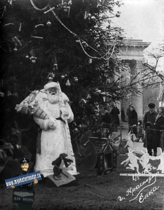Краснодар. 1 января 1955 года в Первомайском сквере.