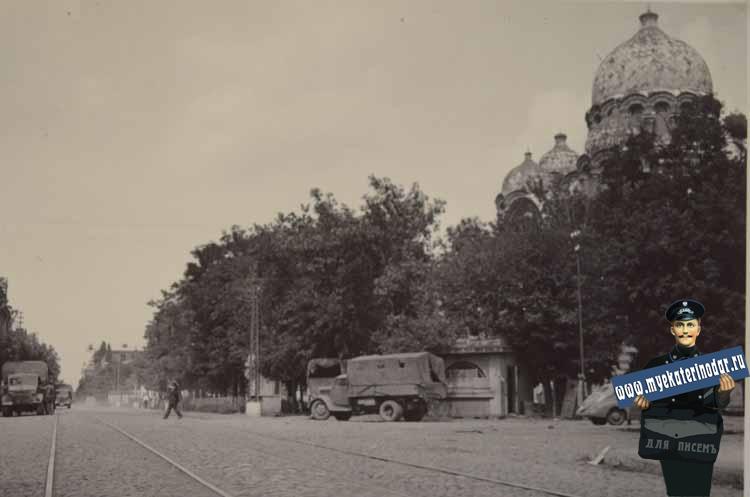 Краснодар. 1942 год. Оккупация. Угол улиц Мира и Седина, вид на запад