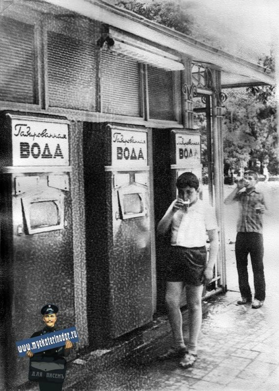 Краснодар. В парке Горького.