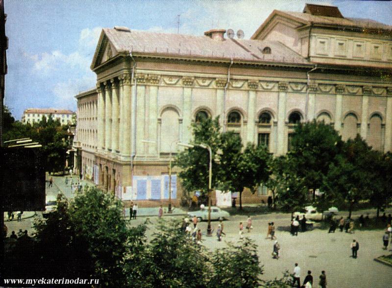 Краснодар. Драматический театр им. Горького, 1965 год