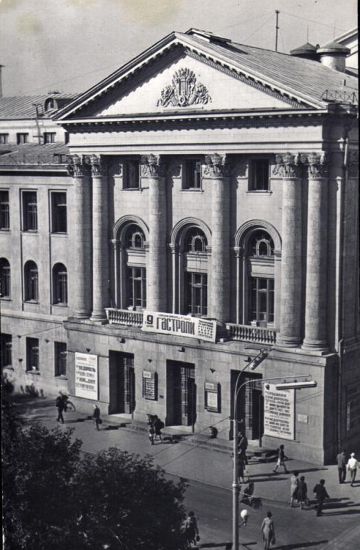 Краснодар. Драматический театр им. М. Горького, 1968 год