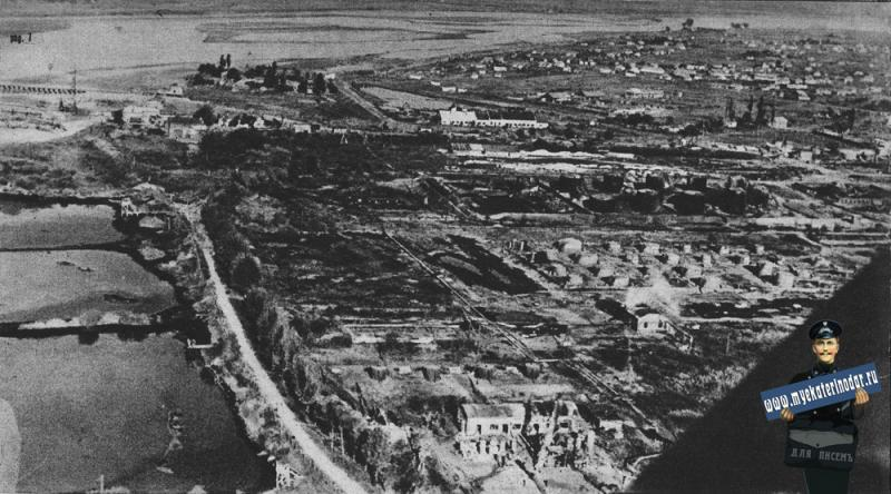 Краснодар. Фото с самолёта южной части города, август 1942 год.