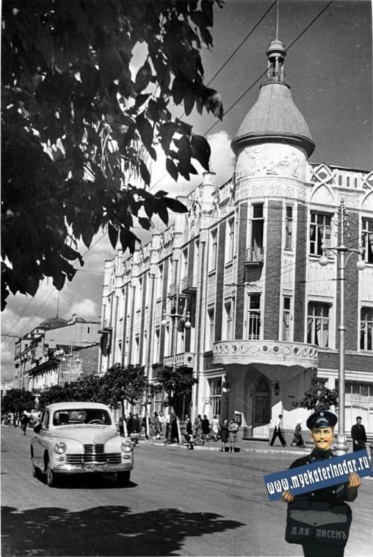 Краснодар. Гостиница Кубань. 31 августа 1950 год.